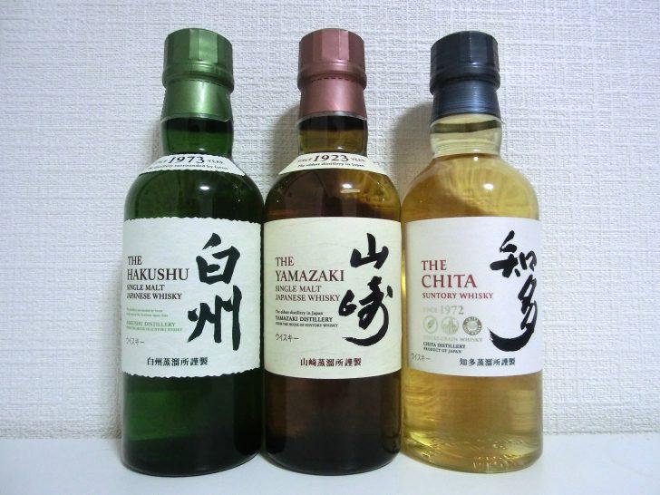 ウイスキー 山崎 コンビニ
