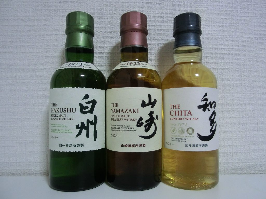 「山崎」「白州」「知多」かわいいミニボトルがコンビニで買える!