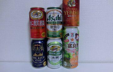 ビール&発泡酒&新ジャンル