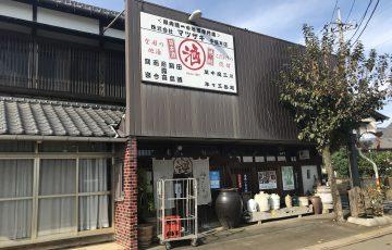 マツザキ・中福店